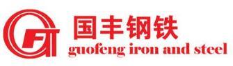 唐山国丰钢铁